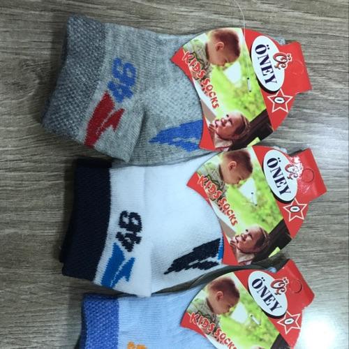 Lot de 3 chaussettes pour garçon