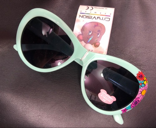 Lunettes de soleil Enfants Anti-UV